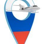 Дубай, ОАЭ. Авиакомпания «Россия» получила разрешение на полеты в Дубай из Москвы с 14 ноября 2020 года. Первый рейс из аэропорта Шереметьево запланирован на субботу, 14 ноября, далее лайнеры отправятся 21 и 28 ноября.