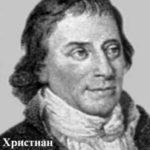 Когда в России начали «гонять лодыря»?